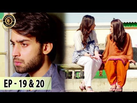 Download free Popular Drama Qurban Double Episode # 19 and 20 - 22 - Jan - 2018