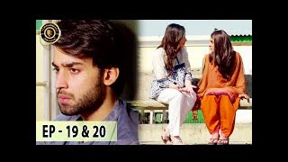 Qurban Episode 19 - 20 - 22nd Jan 2018 - Iqra Aziz  Top Pakistani Drama