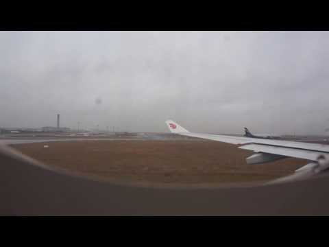 Air China Flight CA 834 from Charles De Gaulle Airport to Shanghai Pudong. FRANCE