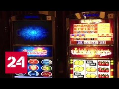 Все казино в южной корее