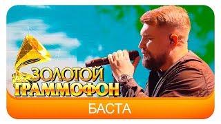 Баста - Выпускной (Live, 2017)