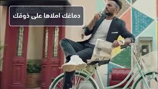 رنه اغنيه ميت وش تامر حسني Mp3