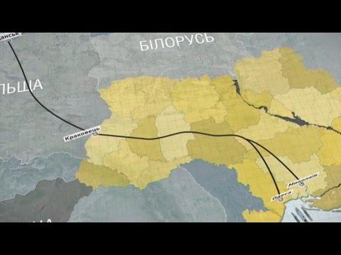 Украина построит 900