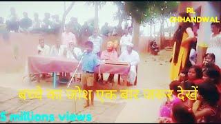 खून खोलने वाला भाषण एक छोटे से बच्चे द्वारा एक बार पुरा सुने// meena geet// Pachwara meena geet