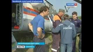 Вести-Хабаровск. Проверка по факту крушения вертолета Ми-8