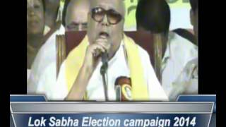 Kalaignar Karunanidhi Speech at Tirupur Election Campaign Meeting.