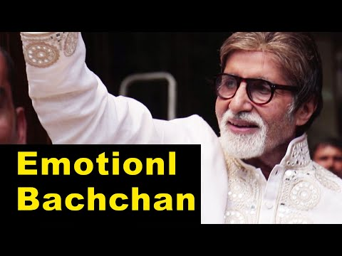 Amitabh Bachchan Gets Very Emotional On His 77th Birthday Mp3