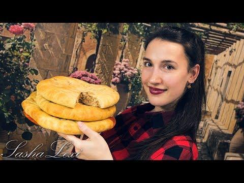 Как Приготовить Осетинские Пироги. Три разные начинки + рецепт теста.
