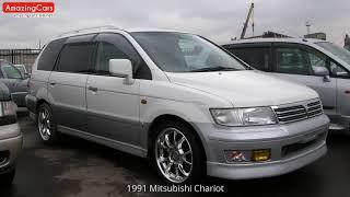 1991 Mitsubishi Chariot