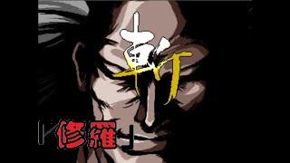 [TAS]ARCADE Samurai Shodown III-Zankuro Minazuki「Slash」