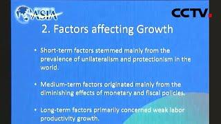 [中国新闻] 博鳌亚洲论坛报告:2020年亚洲总体经济可能出现零增长 | CCTV中文国际