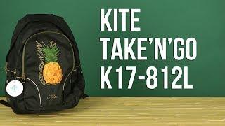 Розпакування Kite take; n; Go 24 л для дівчаток K17-812L