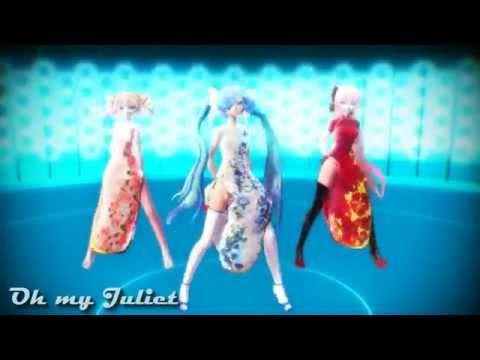 【MMD】Oh my Juliet【Tda Miku, Teto & Luka】