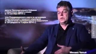 Я Севастополь. Повесть о Правде. Фильм канала НТС о событиях 23.02.2014