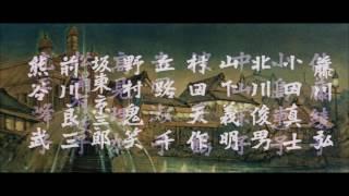 日本侠客伝 雷門の決斗