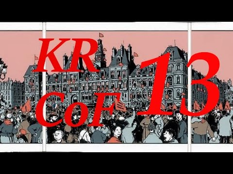 Hearts of Iron 4:Kaiserreich,Commune of France [13]
