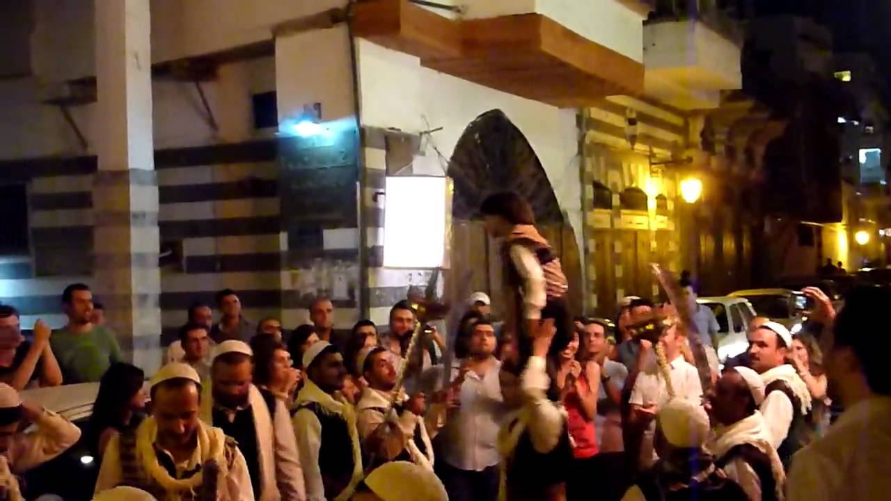 Traditional Wedding In Bab Tuma Damascus Syria
