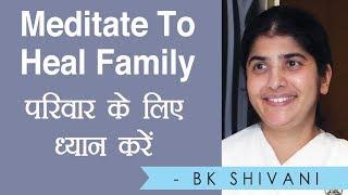 Meditate To Heal Family BK Shivani Hindi