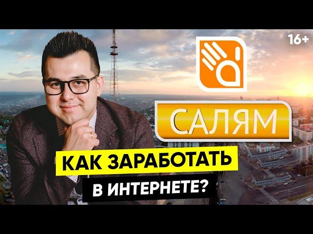 Азат Валеев,