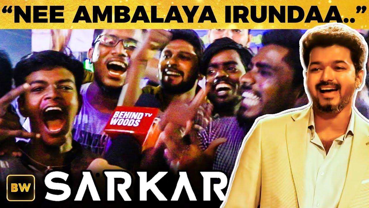 "SARKAR FDFS: ""Sarkar HD PRINT Mudinja Vidu, Tamilrockers"