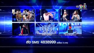 Thailand's Got Talent Season 5 Semi-Final EP.8 1/6