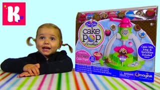 Кейк попс набор для приготовления печенек на палочке Cake pop maker unboxing set