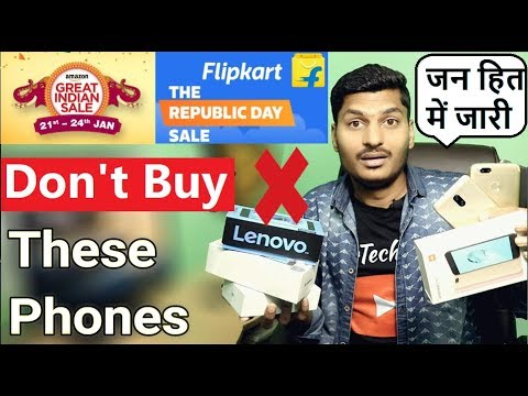 Don't Buy These Smartphones on Flipakart Republic day sale amazon great indian sale january 2018