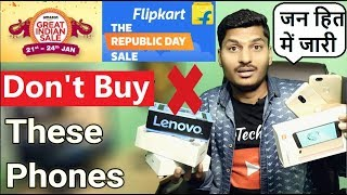 Don't Buy These Smartphones on Flipakart Republic day sale amazon great indian sale january 2018 thumbnail