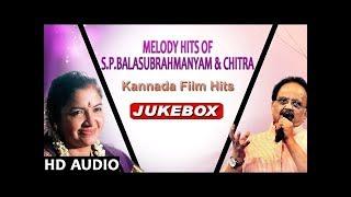 Melody Hits Of S P Balasubrahmanyam & Chitra | Kannada Film Hits|Kannada Hit Songs|SPB & Chitra Hits