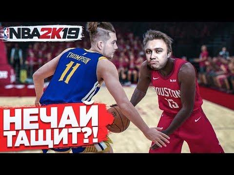 ФИНАЛ NBA! /