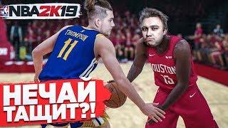 ФИНАЛ NBA! / Герман и Нечай играют в баскетбол! / Голден Стейт VS Торонто