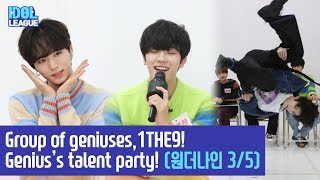 ENG SUB Group Of Geniuses 1THE9 Genius S Talent Party 3 5 IDOL LEAGUE
