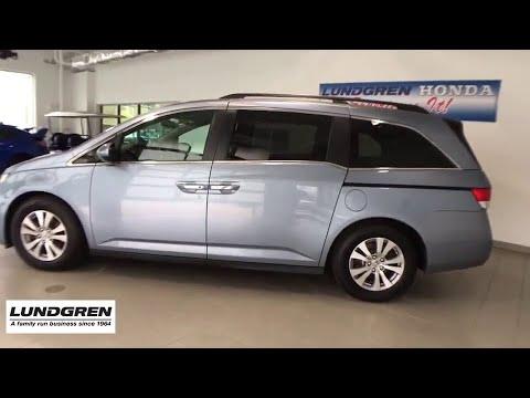 2014 Honda Odyssey Auburn, Worcester, Putnam, Westborough, Shrewsbury, MA N191231A