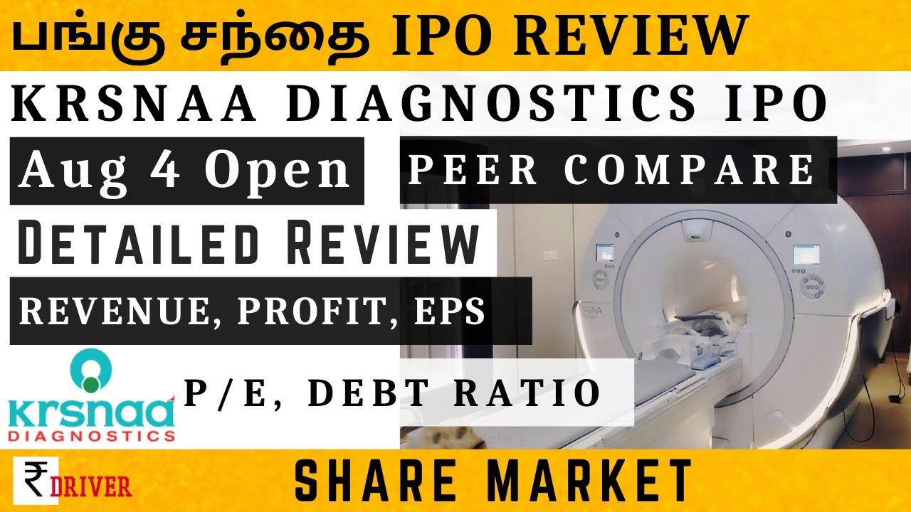 krsnaa diagnostics IPO review Tamil share market IPO krsnaa IPO Tamil pangu sandhai Share IPO Review