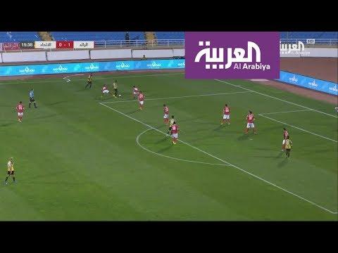 الحكم خالد الدوخي: كان على حكم مباراة الاتحاد احتساب ركلة جزاء لفيلانويفيا  - نشر قبل 3 ساعة