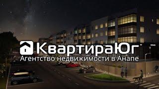 Однокомнатная квартира в Анапе. Купите квартиру в ЖК Южный Анапа с видом на море и инфраструктурой