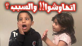 حمده تهاوشت مع شريدة | فيحان انجن من اهل الحارة! شوفو الي صار 😭👺