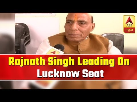 LS Election Results 2019: Rajnath Singh Leading In Uttar Pradesh's Lucknow Seat | ABP News