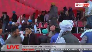 {Live} Jatana Kushti Dangal thumbnail