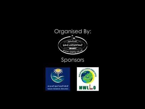 Youth trip to remember - Umrah 2014 - final