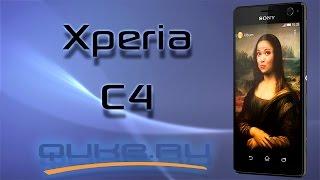 Обзор Sony Xperia C4 ◄ Quke.ru ►(Интернет-магазин Quke.ru представляет видеообзор смартфона Sony Xperia C4 Узнать цену, описание на смартфон Sony Xperia..., 2015-07-22T09:32:59.000Z)