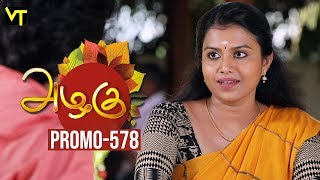 Azhagu - Tamil Serial Promo | அழகு | Episode 578 | Sun TV Serials | 15 Oct 2019 | Revathy
