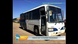 Незаконно перевозил пассажиров водитель автобуса по маршруту