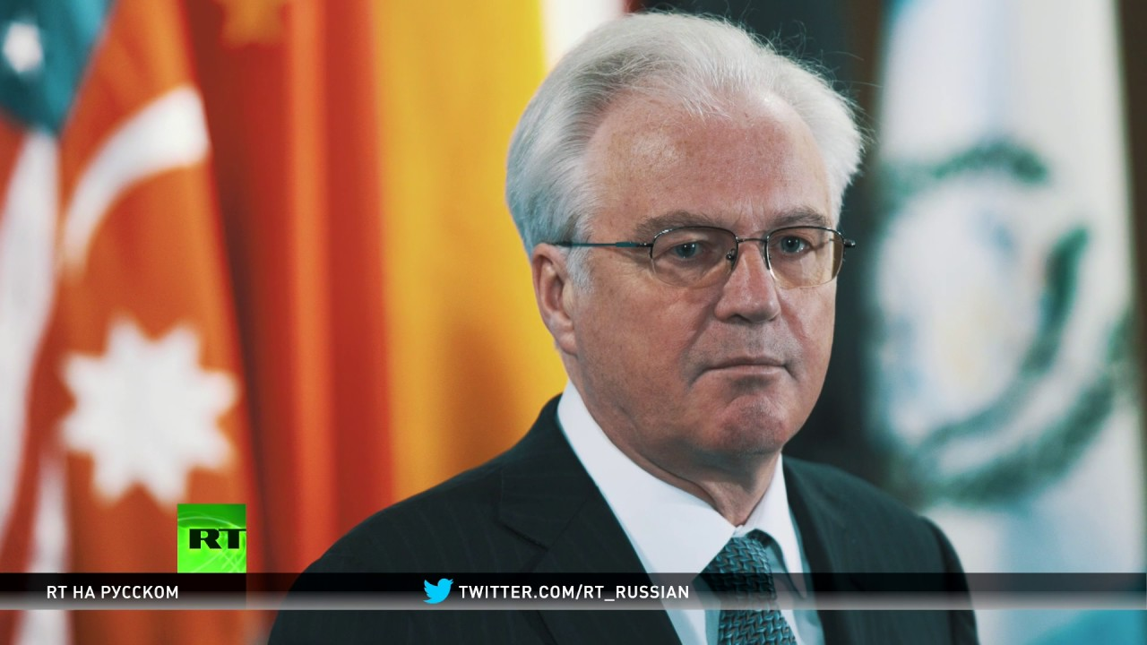 Виталий Чуркин был суперзвездой дипломатии — экс-посол США в Хорватии