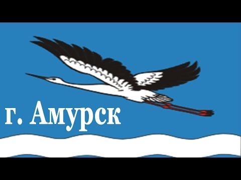 Достопримечательности г. Амурск Хабаровский край (с.  Падали - Восточное)