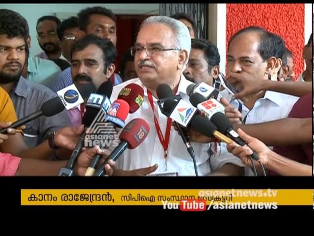 Kanam Rajendran against M M Mani