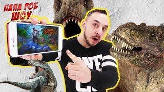 Папа РОБ: обзор приложения Jurassic Survival Island! 13+