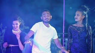 Yami Brhane - Abziatey   ኣብዚኣተይ - New Ethiopian Tigrigna Music 2018 (Official Video)
