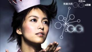 Gigi Leung - Today