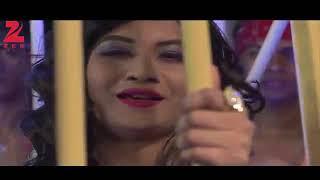 premer-kata-bangla-new-movie-item-song-2017-zee-media